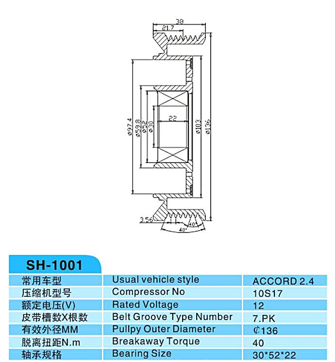 汽车空调,电磁离合器,整套的离合器,皮带轮,线圈,吸盘,发动机皮带轮