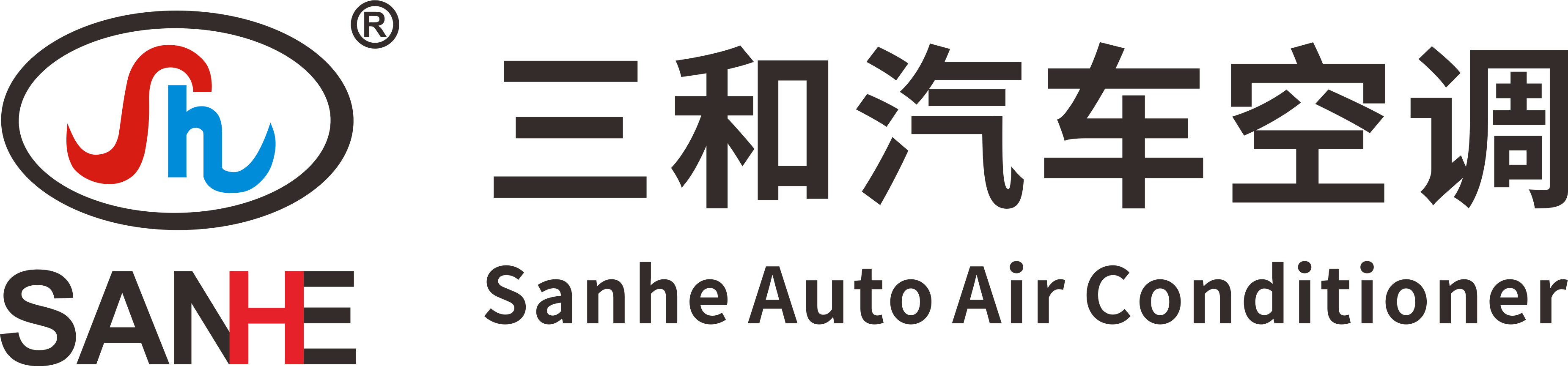 Longquan Sanhe Automobile Air Conditioning Co., Ltd.